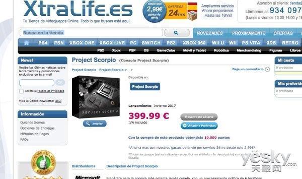 霸气!零售商泄露微软Xbox天蝎座售价:2952元