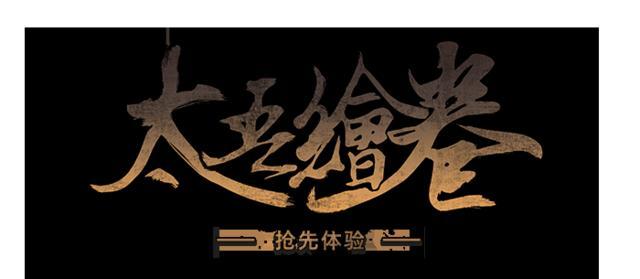 独立武侠游戏《太吾绘卷》登录STEAM,售价68元!硬核武侠体验江湖人生