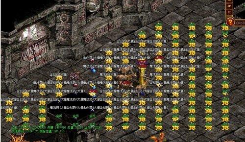 《传世群英传》两大新区25日14时开放