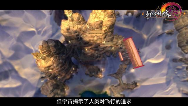 《剑网3》轻功装逼大片:我叫起源我最diao