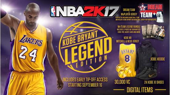 2K Steam夏季促销来袭 《NBA 2K17》限时2.5折