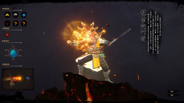 吞噬苍穹OL封测评测:最美画面玄幻空战网游