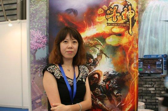 专访王莹:目标的工作重点是《斗神》