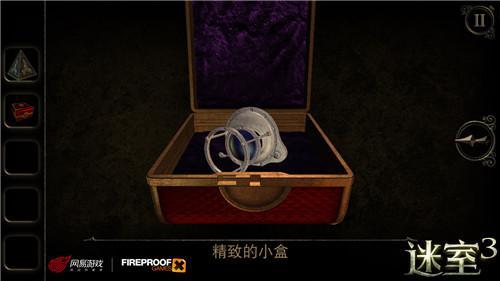 《The Room Three》官方中文版精英测试今日开启!