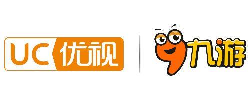 【分会场巡礼】UC九游:展望游戏产业变革