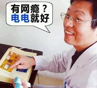 杨幂王者荣耀铂金级还懂CS甩狙 明星玩游戏谁最溜?