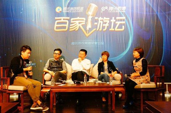 百家游坛第18期:移动游戏营销智者峰会(实录)