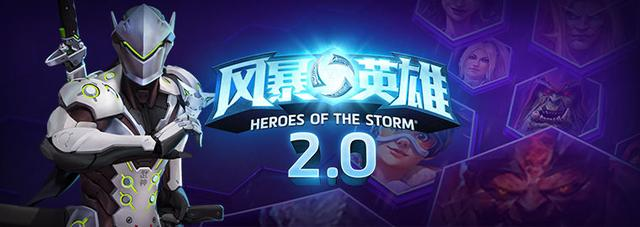 《风暴英雄》2.0神秘新英雄公布:D.Va爱你哟