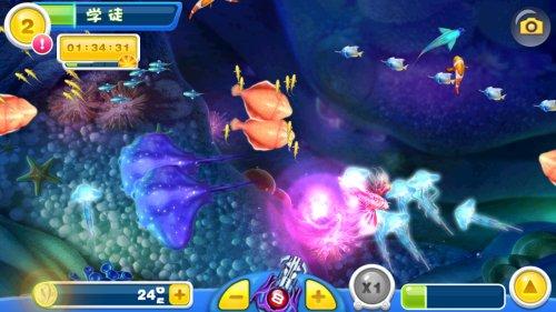 《捕鱼达人2》全新鱼种为你出入海洋神秘之门常州限次园无恐龙开启的酒店图片