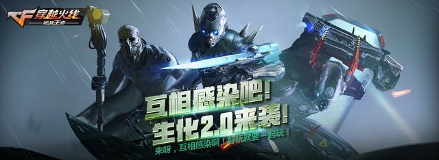 CF手游8.5新版本 全新英雄级角色审判者来袭