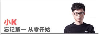 CCGS中国区总决赛8强专访:无论是谁,把冠军带回中国