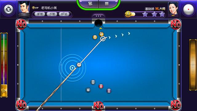 潘晓婷代言新一代台球手游之王《台球风云》今日iOS上线