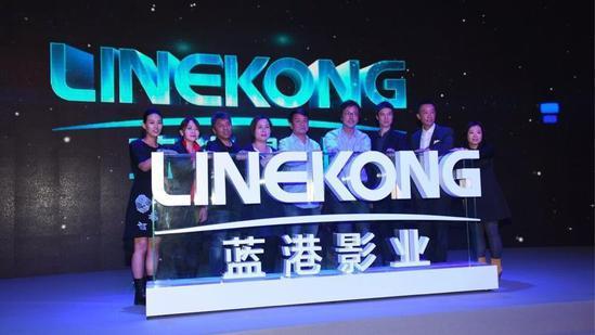 蓝港影业签订增资协议 增资总额达1.3亿元