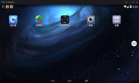 夜神安卓模拟器引领安卓模拟器行业方向
