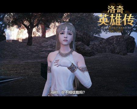 《洛奇英雄传》中文开场动画发布