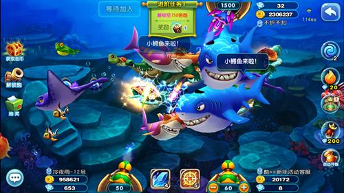 《猎鱼达人》评测:全新互动猎鱼新体验
