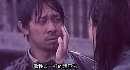 """洋葱新闻:别相信""""最穷无非讨饭 不死终会出头"""""""
