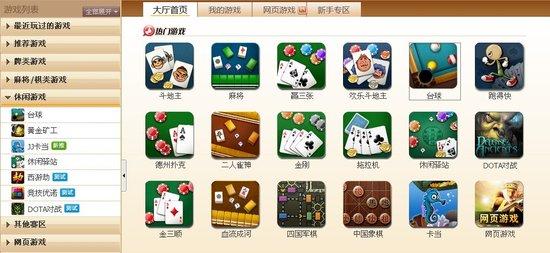 新火娱乐平台_新火彩票手机版