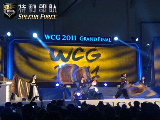 特种部队WCG2011冠军揭晓 圆满落幕