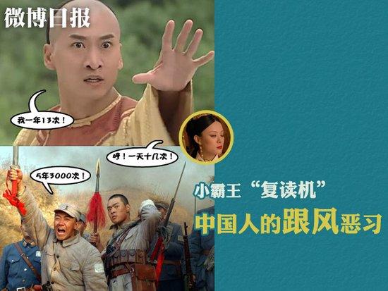 微博日报:国外游戏表情一年掘金上亿美金作坊卡通笑脸头像图片