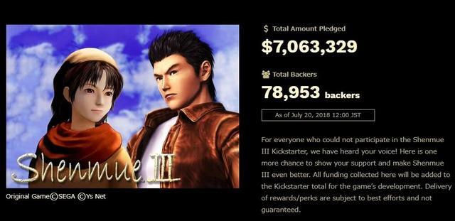 《莎木3》众筹金额达700万 确认加入AI战斗系统