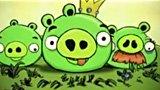 《愤怒的小鸟》中文搞笑填词版