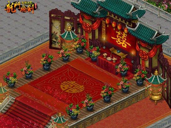 《剑侠世界》2011年度风云榜将启