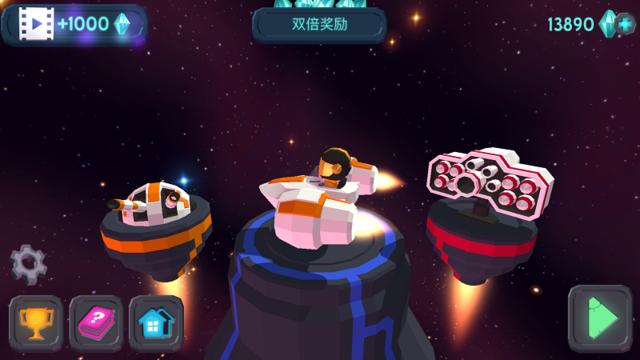 肩负保卫宇宙的使命 《银河战队》上架!