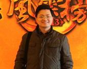 胡义兵:叶子猪游戏网CEO