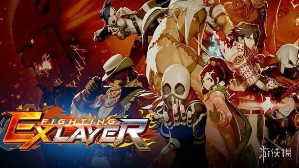 PC版《格斗领域EX》发售日公布 体验华丽的格斗游戏