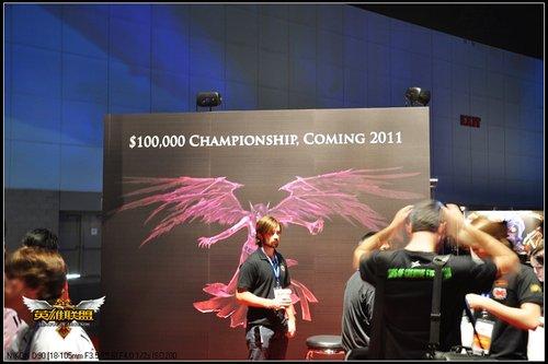 DOTA类游戏首次入驻WCG2010 吸引各国玩家关注