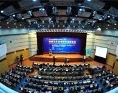 2013网博会高峰论坛暨宝鼎奖颁奖礼将10月举行