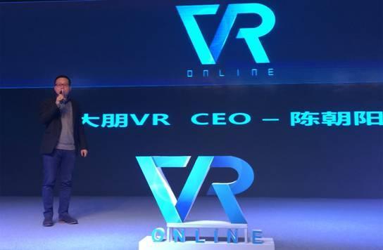 大朋恺英联手打造VRonline 重量级VR平台来袭!