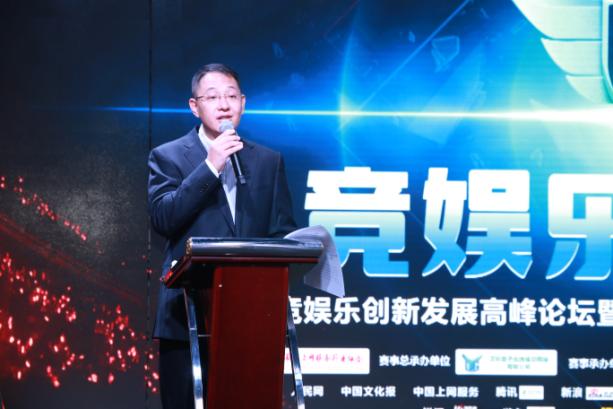 第二届CEST中国电子竞技娱乐大赛启动仪式在京举办