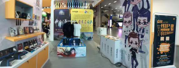 五行天、天影、超凡传亮相中国国际动漫节