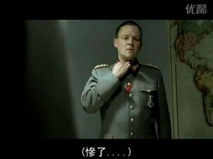 恶搞视频!看希特勒面对GT赛车5偷跑
