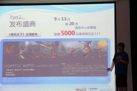 蓝港掀免费游戏二次革命 游戏内可兑换零食鞋子