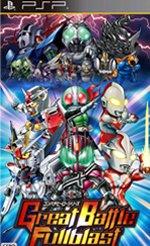PSP《伟大战斗》日版下载