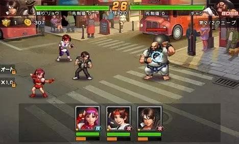 《拳皇98终极之战OL》游戏截图