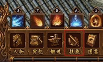 37《金装传奇》技能系统