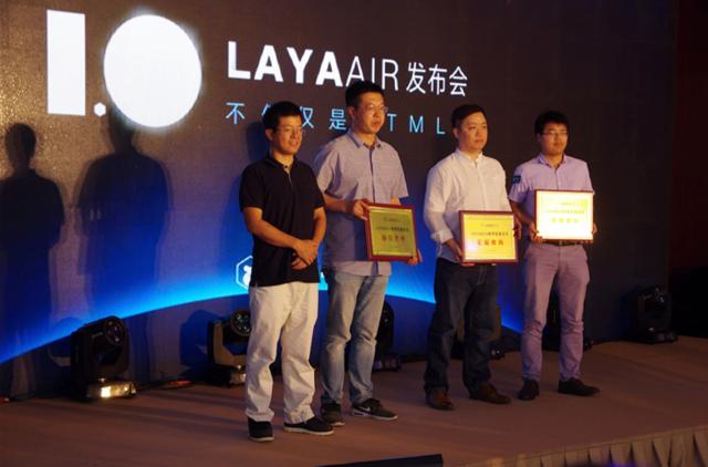 LayaBox教育联盟启动 开启游戏三端融合时代