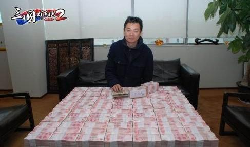 朱骏提现1千万 为挺三国群英传2OL?