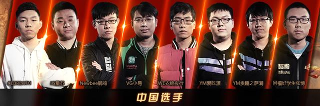 《炉石传说》中欧对抗赛 5月23日上海开战