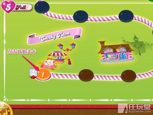 《糖果粉碎传奇》Candy Crush Saga 的基本操作