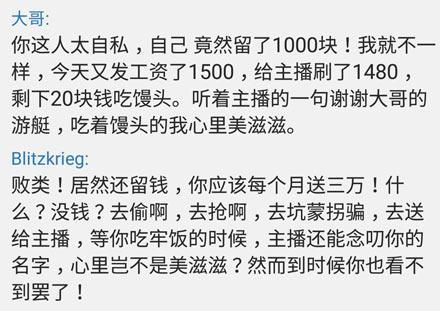 洋葱新闻:权力的游戏首播1600万破收视纪录 唉!