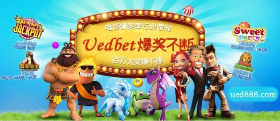 Uedbet官网新游测评 《珠宝甲壳虫》一路升级做国王