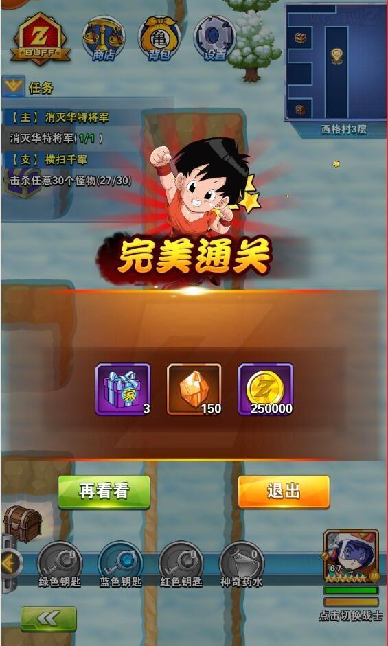龙珠激斗开启新模式 不止打怪升级,还有宝箱奖励