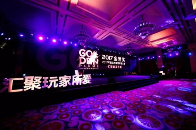 第十二届金翎奖颁奖典礼在厦门隆重举办