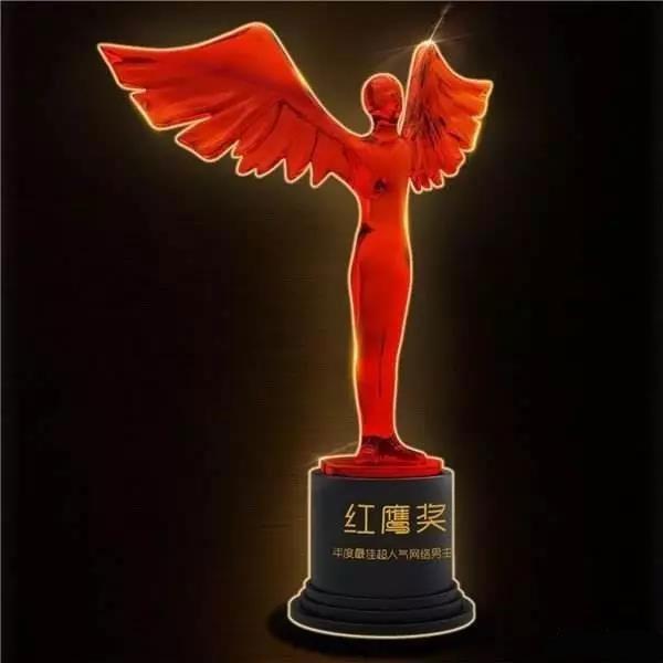 2017年度红鹰奖公布 企鹅电竞荣获最佳电竞直播平台