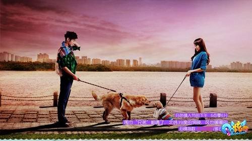 QQ炫舞全新技术 让静态电影动起来